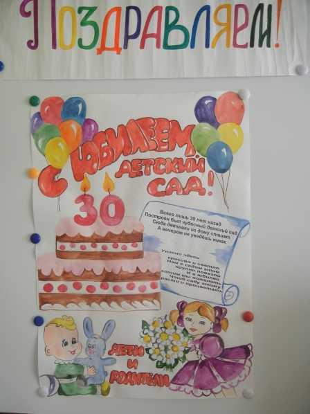 Дневника прикольные, открытка своими руками на 55 летие детскому саду