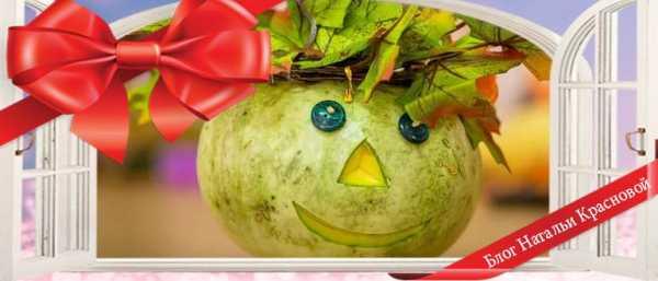 Поделки из овощей и фруктов на выставку в школу фото. Поделки из ... 88e5ebd51353a