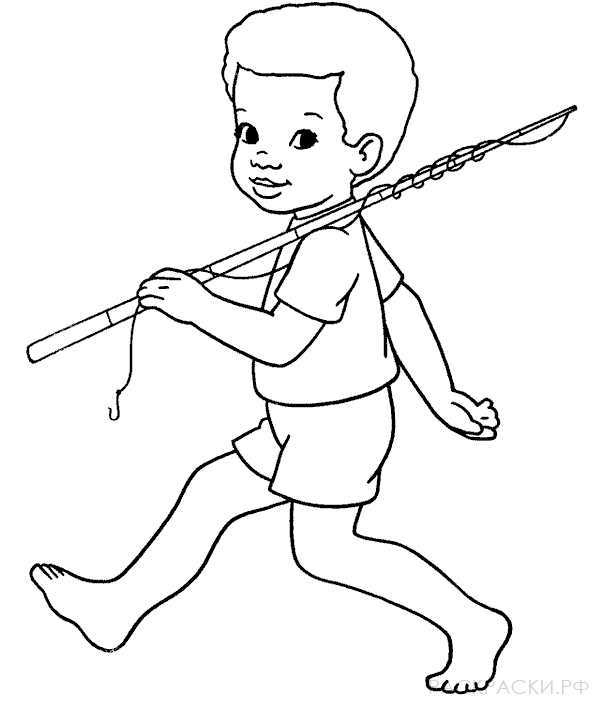 Раскраска удочка для детей. Рыбак » Раскраски.рф ...