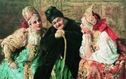 Старинные свадебные обряды на Руси : традиции, о которых мы не знали